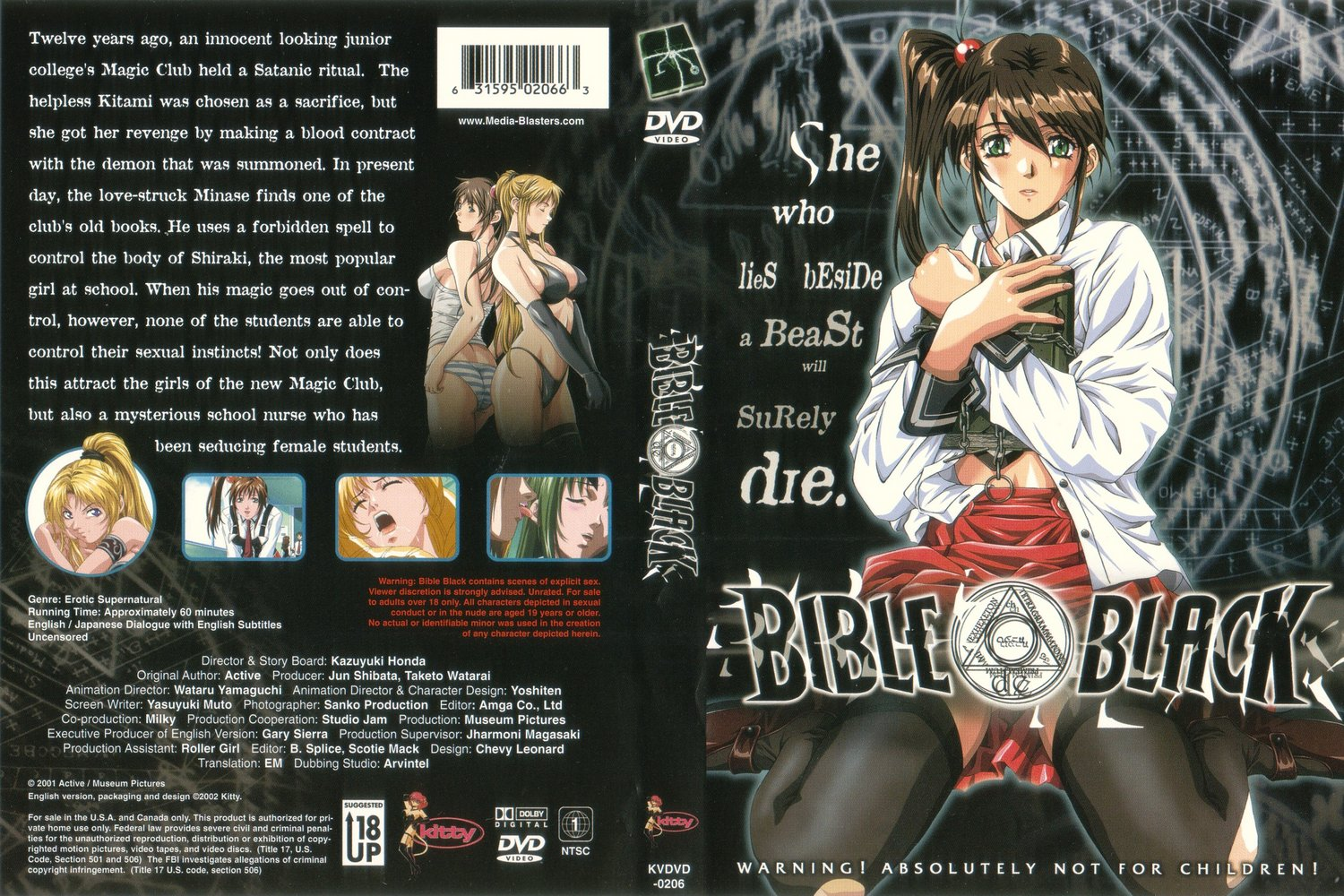 Bible Black EP1 – School of Black Magic