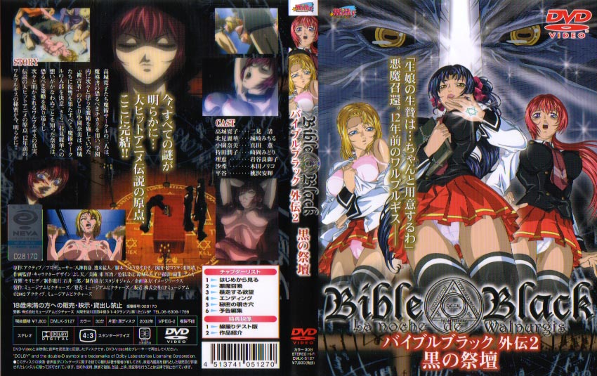 Bible Black: Origins EP2 – Black Altar